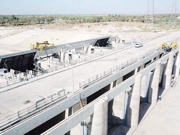 Abu Skhair Dam